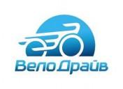 Велодрайв2--Анапа