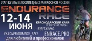 ENDURANCE RACE 2015